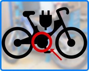 Motore E-Bike