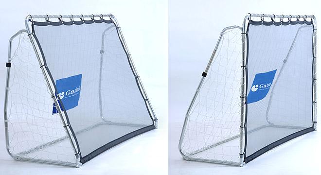 Porta da calcio MULTI TRAINER PRO 215 x 152 cm, con rete e bersagli
