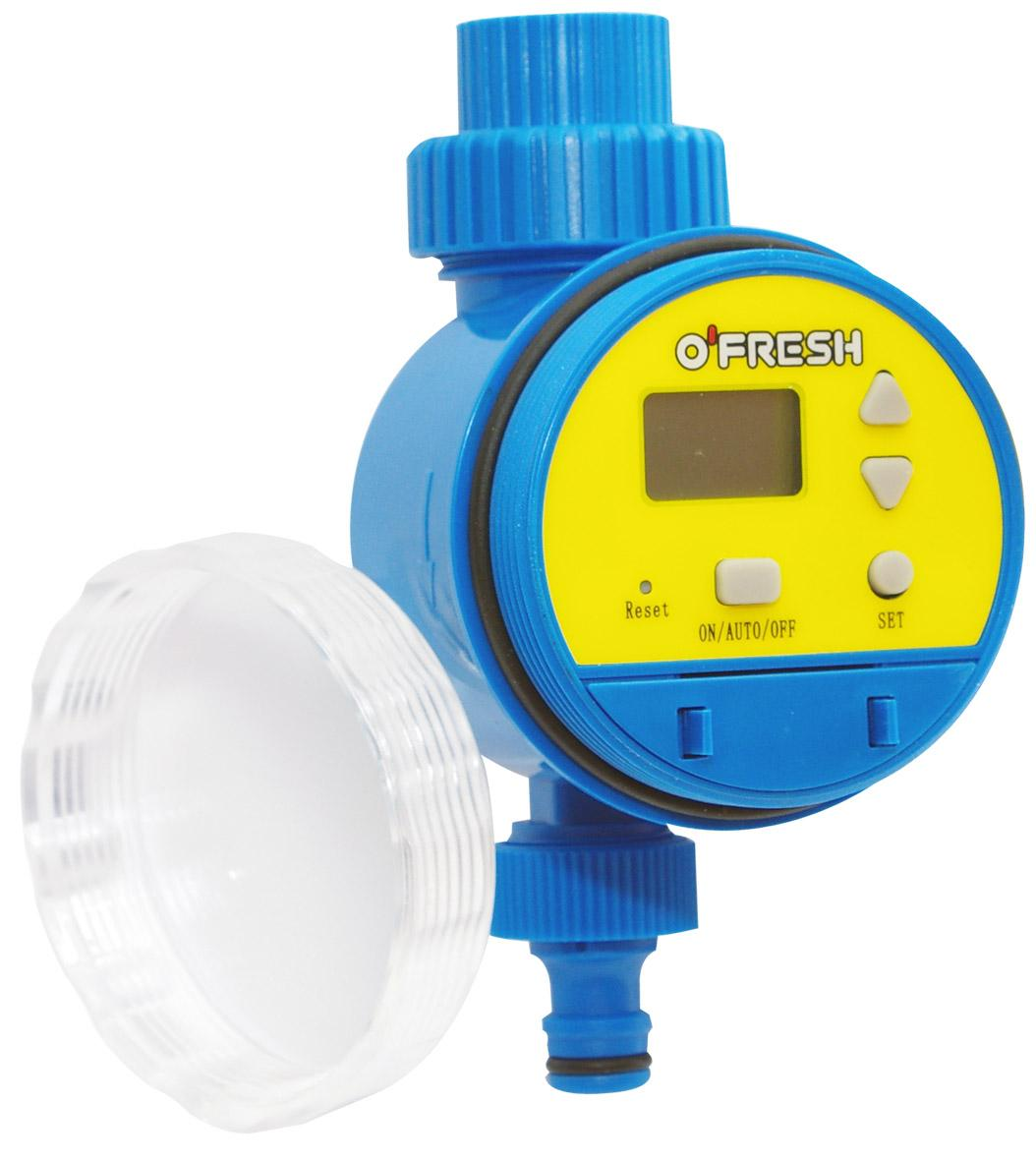 Timer per Nebulizzatore acqua Fresh