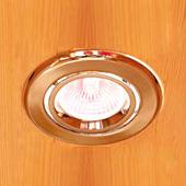 illuminazione sauna